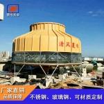 广东清风菱电玻璃钢凉水塔RT-125T高温冷却水塔