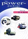 LOOS蒸汽鍋爐,熱水鍋爐,低壓熱水鍋爐,雙火管鍋爐,廢氣熱