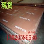 焊达450钢板厂家现货