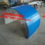 贵阳海蓝色彩钢弧形瓦-六盘水输送机防雨罩-遵义胶带防雨罩