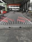 上海电机试验平板,试验平台,T型槽电机试验底板