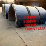 圓弧拱形瓦防塵罩,右玉縣皮帶輸送帶防塵罩