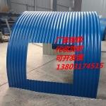 山西皮帶輸送機密封罩 輸送帶防塵罩 彩鋼瓦圓弧防塵罩