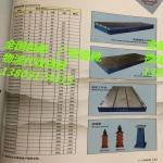 试验基础底板,动力测试底板重型电机拉力