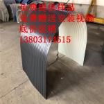 张家港市陶瓷彩钢瓦防尘罩,拱形瓦罩1米