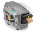 美國原裝進口555e全自動濕水紙機