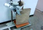 耀瀚牌FN600AC滑板式带纸条缝包机