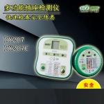 成都多一DY207漏电开关测试验电器 插座测试仪 批发价格