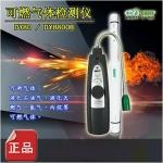 成都DY8800B可燃氣體檢測儀 多一檢測儀表 廠家批發價格