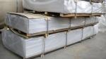 广东1060铝板铝棒厂家直销