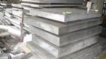 广东1070铝板铝棒厂家直销
