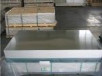 广东1100铝板铝棒厂家直销