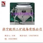 BQF-100II型抬杠式有攪拌裝藥器