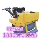 哪个牌子小型压路机用户使用最放心山东康本小压路机生产商