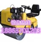 双钢轮座驾式小型振动压路机 微型压路机厂家价格型号