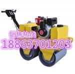 诚信销售手扶式振动压路机小型双钢轮压路机