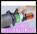 管子坡口機電動坡口機坡口機廠家坡口機價格