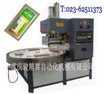 供应高周波吸塑泡壳包装热合机设备厂家直销价格