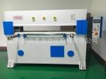 重庆平面四柱液压冲床 下料机配套设备机械来厂一站式采购