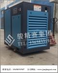 螺杆式变频空压机 重庆四川节能环保空气压缩机