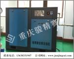 空压机厂家供应 螺杆式变频空气压缩机 重庆北碚有售
