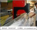 轨道高频热合机 膜结构专用高周波焊接机 重庆北碚厂家直销