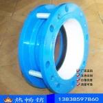 廠家直銷騰躍鋼制伸縮節 管道伸縮器dn100 法蘭伸縮器
