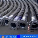 腾跃现货JTW型通用型不锈钢金属软管