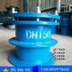 騰躍預埋防水套管a型 穿墻套管 S312柔性防水套管專業廠家