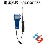 TSI9515数字风速仪