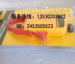 福祿克i1010 電流鉗