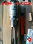 液位开关FTL260-0022