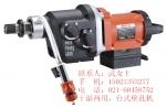 供应台湾AGP高效水钻机MD10/MD14