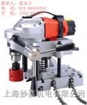 供應臺灣AGP鏈條固定管子鉆孔機HC127