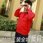 成都厂家定制 秋冬款男 工作服 时尚长袖 套装 厂服劳保服