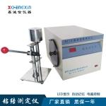 粘結指數測定儀-G值測定儀設備