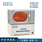 自動水分測定儀-微機水分測定儀