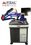 菲克苏手持万向激光打标机|手持式激光|机械臂激FIX1912