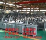 成都躍川變壓器廠家/廠家批發油浸式變壓器/變壓器價格