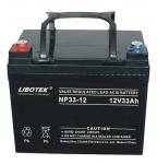 成都供应蓄电池厂家直销价格从优