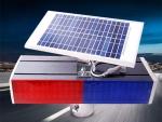 天津太陽能爆閃燈批發,金眾合太陽能爆閃燈電話