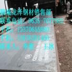 Q235NH耐候板多少钱一吨