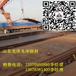 65Mn钢板厂家咨询价格