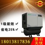 涡旋空压机  南京涡旋空压机   能效等级1级的涡旋式空压机