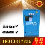 开山螺杆空压机南京开山螺杆空压机 销量第一的螺杆空压机