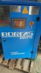 永磁变频空压机 正力精工性价比最高的永磁变频空压机