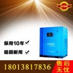南京空压机南京开山空压机南京人都在用的空压机