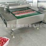 鍋蓋肉真空包裝機生產廠家