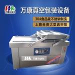 廠家生產蔬菜包裝機 真空脫水蔬菜自動包裝機設備