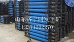 山西單體液壓支柱制造廠家